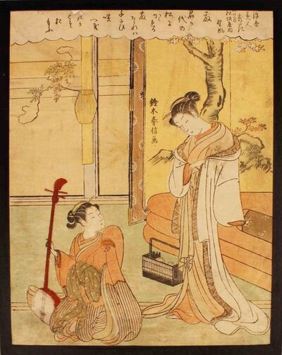 Suzuki Harunobu, 'Wisteria: Nokaze of the Matsuzakaya in the Southern Direction (Japan) ', 1770