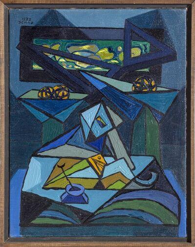 Benjamin Benno, 'Interieur No. 1', 1937