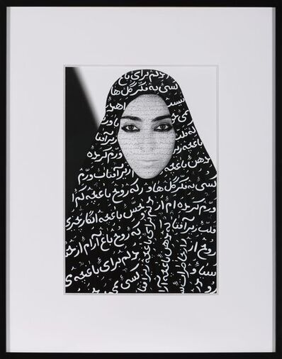 "Shirin Neshat, 'Study of ""Unveiling"" from Women of Allah Series'"