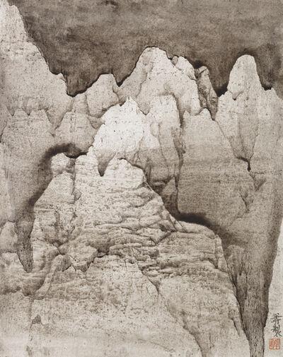 Wang Mansheng 王满晟, 'Mind Landscape Series No. 7  胸中丘壑系列7號', 2016