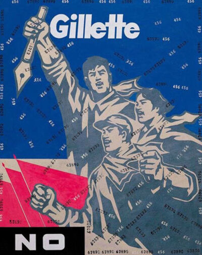 Wang Guangyi 王广义, 'Great criticism - Gillette', 2004