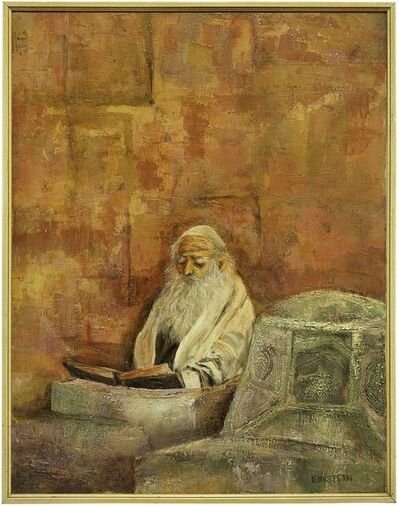 Ula Einstein, 'Rare 1950s New York Modernist Judaica Rabbi Oil Painting signed A. Einstein', 1950-1959