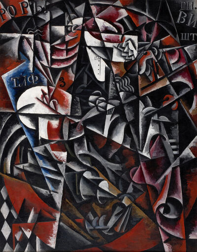 Liubov Popova, 'Traveling Woman', 1915