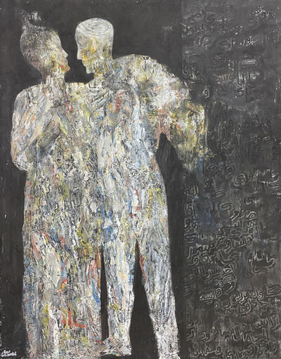 Tayseer Barakat, 'Lovers #2', 2017