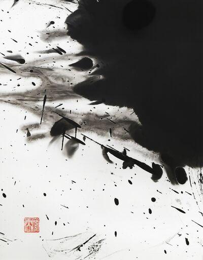 Julie Hsieh, 'Dance Ink 1', 2019