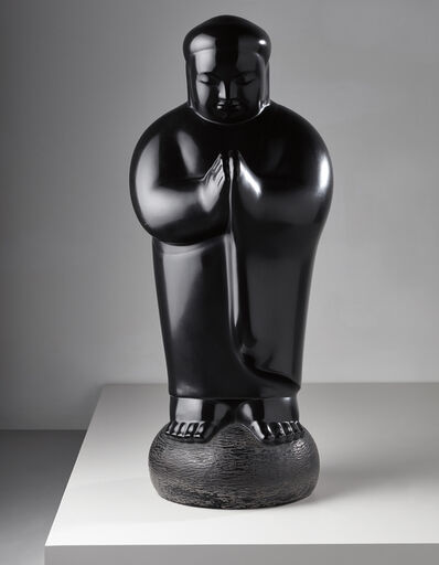 Li Chen, 'All in One', 1998