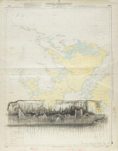 Alexander Ponomarev, 'Glacier 1', 2016