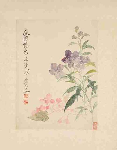 Yun Shouping, 'Autumn Flowers'