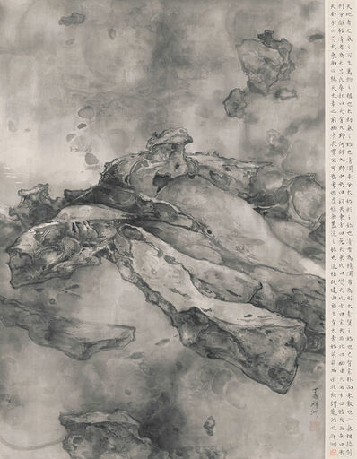 Tai Xiangzhou 泰祥洲, 'Sky with Nine Heavens', 2017