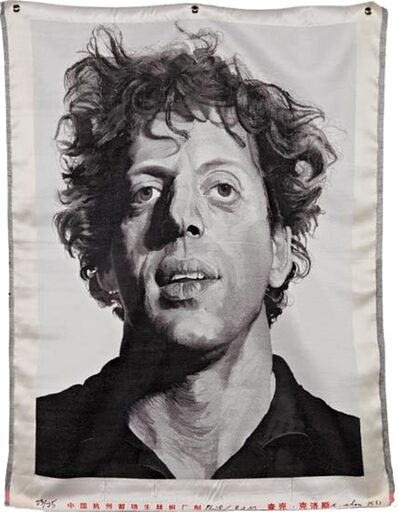 Chuck Close, 'Phil/BAM (Tapestry for Brooklyn Academy of Music)', 1991