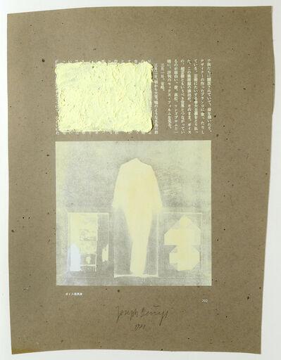 Joseph Beuys, 'Der Eurasier (Schwefelarbeit) / The Eurasian (Sulphur Work)', 1971