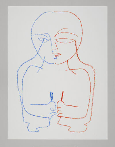 Camille Henrot, 'Drawing with Both Hands', 2014