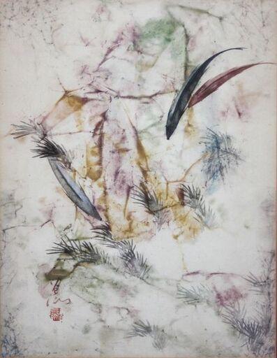 Pang Tseng-Ying, 'Koi Fish', 1980-1999