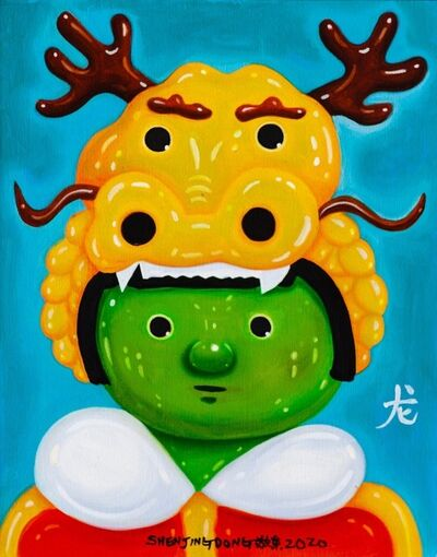 Shen Jingdong, 'Chinese Zodiac-Dragon', 2020