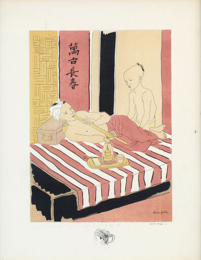 Léonard Tsugouharu Foujita, 'The Opium Smoker by Gaston Prost (after Foujita)', ca. 1950