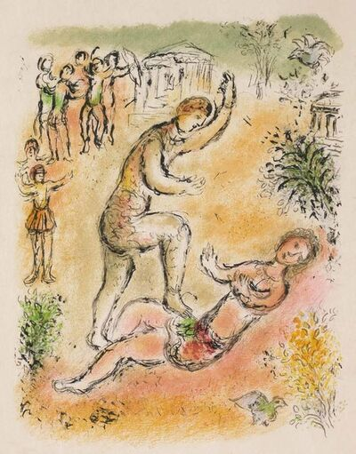 Marc Chagall, 'Combat Between Ulysses and Irus (M.810, L'Odyssée)', 1974