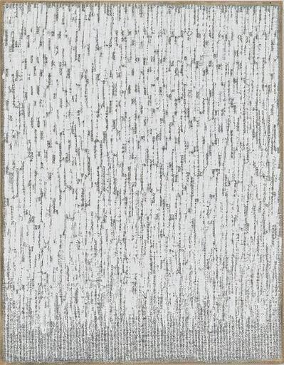 Ha Chong-hyun, 'Conjunction 18-47', 2018
