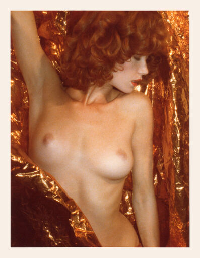 Antonio Lopez, 'Tara', 1977