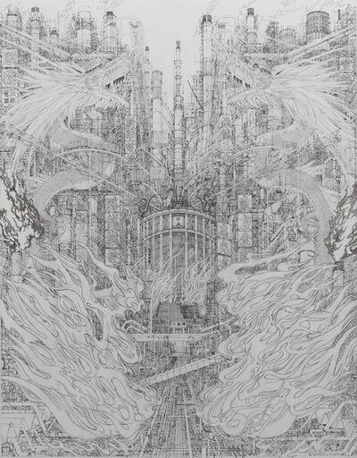 Daisuke Tajima, 'Ikazuchi Territory Ⅰ', 2020