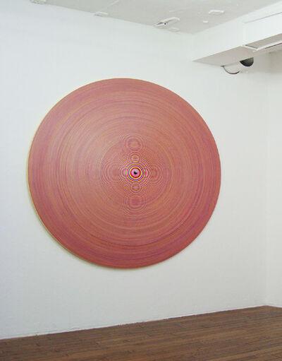 Satoshi UCHIYAMA, 'It's growing up #1 ', 2010