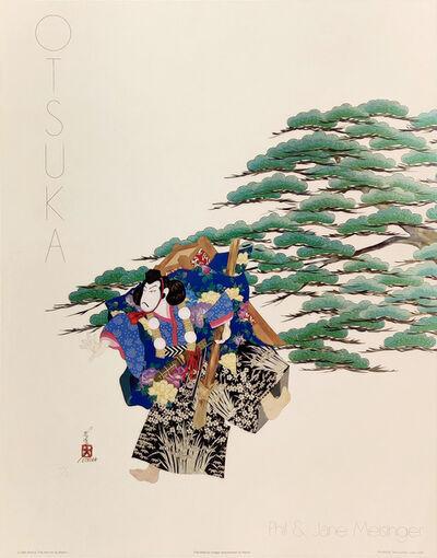 Hisashi Otsuka, 'THE WARRIOR', 1981