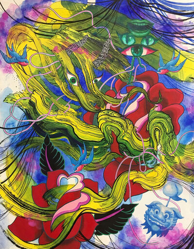 Jiha Moon, 'Yellowave (Cheshire cat) ', 2020