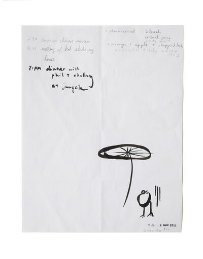 Terence Koh, 'Untitled -2nd november 2011', 2011