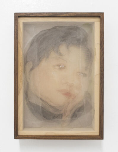Joeun Aatchim, 'Bail Mother Melancholy', 2019
