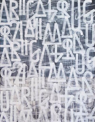 baanai, '「ARIGATOUGOZAIMASU」 (BBF 020H-16)', 2020
