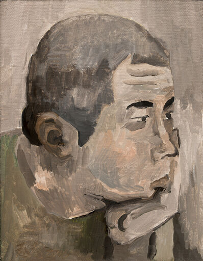 Zhao Zhao, 'Self-Portrait', 2016