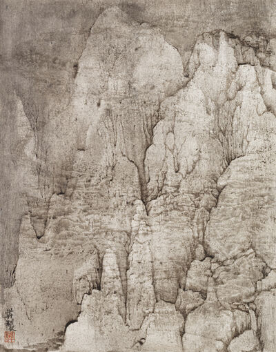 Wang Mansheng 王满晟, 'Mind Landscape Series No. 3  胸中丘壑系列3號', 2016