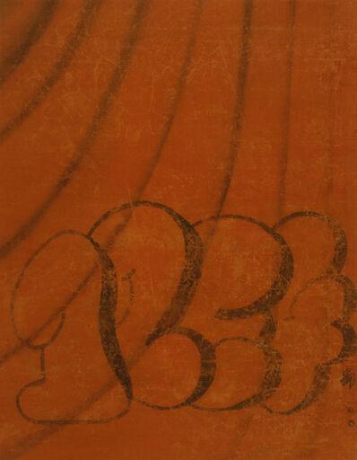 Zhu Wei 朱伟, '帷幕二号; Curtains, No. 2', 2008