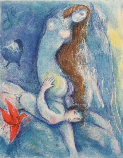 Marc Chagall, 'Then he Spent the Night with her Embracing and Clipping…, from: Four Tales from the Arabian Nights', 1948
