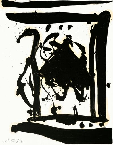 Robert Motherwell, 'Drunk with Turpentine No. 2 (Stephen's Gate)', 1979