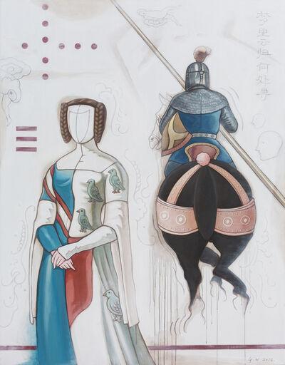 Guan Wei, 'Chivalry No. 8', 2018