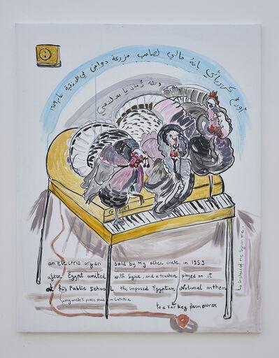 Mounira Al Solh, 'Electric Peacock', 2016