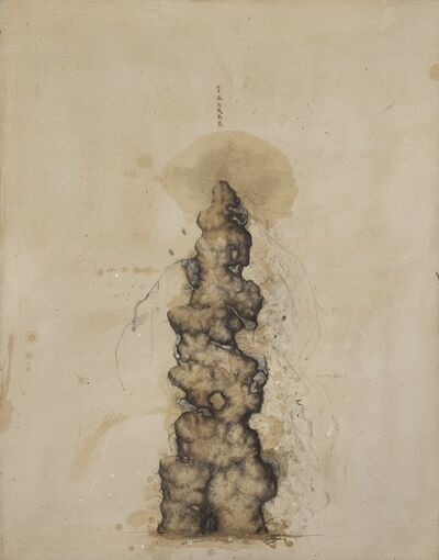 Ji Dachun 季大纯, 'Selective Peace', 1997