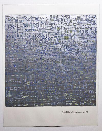 Katsumi Hayakawa, 'Marks', 2017
