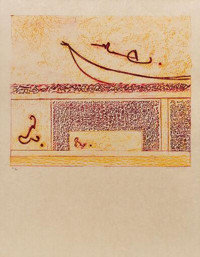 Max Ernst, 'Affiche pour la Hune II', 1970