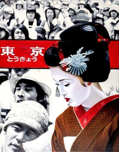 RYOKO WATANABE, 'red tokyo 1', 2011