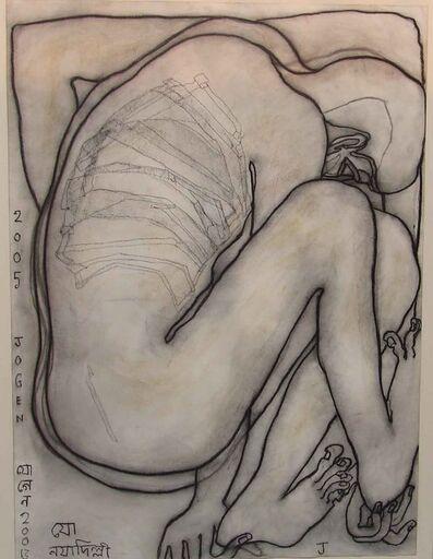 Jogen Chowdhury, 'Untitled ', 2005