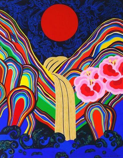 Sung-Hye Kim, 'Sun and Moon'