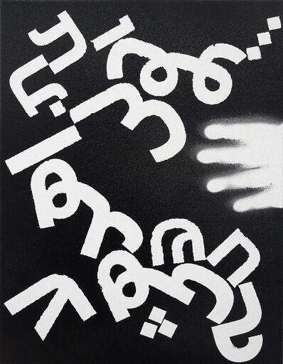 Carlos Amorales, 'Slogans Never Said 4', 2020