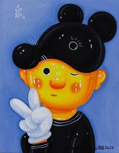 Shen Jingdong, 'Chinese Zodiac-Rat', 2020