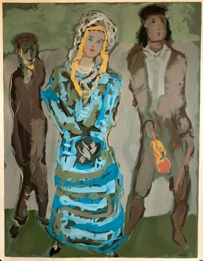 Mané-Katz, 'Russian French Judaica Jewish Bride Shtetl Wedding Lithograph Mourlot Paris', 1960-1969