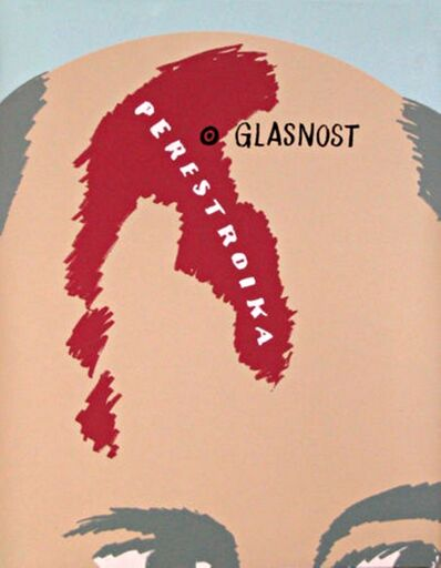 Ivan Chermayeff, 'PERESTROIKA/GLASNOST AKA GORBY'S HEAD (SIGNED)', 1991