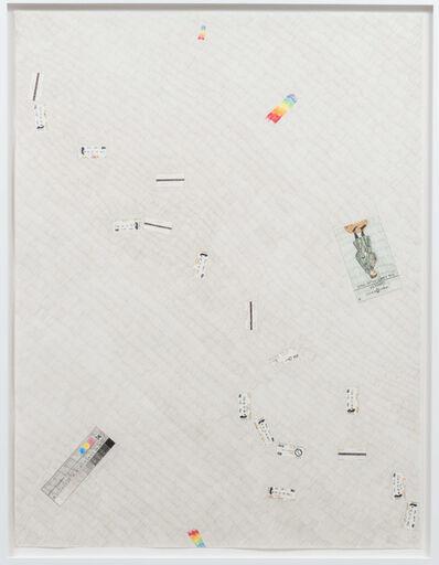 Derek Sullivan, '#118, afternoon studio floor', 2017