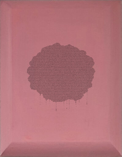 Kim Hee Jin, 'REHTOM-216B  The Rose 3 ', 2020