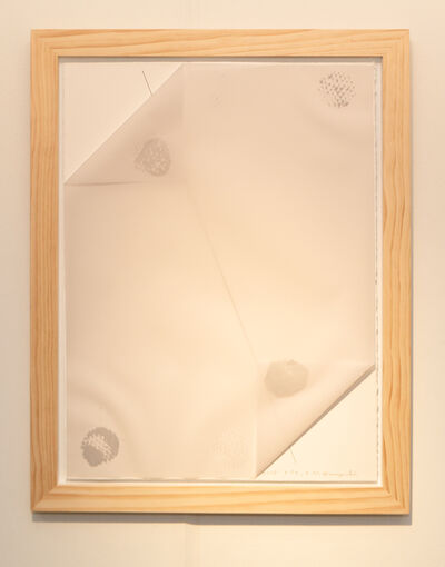 Noriyuki Haraguchi, 'Work on Paper 4 Gesture', 2019