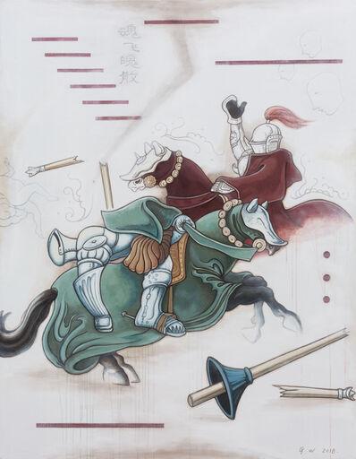 Guan Wei, 'Chivalry No. 9', 2018